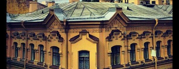 Детская школа искусств на Петроградской is one of สถานที่ที่บันทึกไว้ของ Ленка.