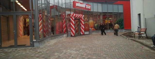 Rimi Hipermārkets [Tukums] is one of Lielveikali Latvijā.