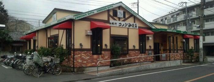 Komeda's Coffee is one of Tokyo Trip.