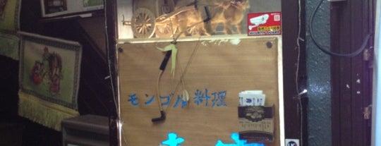 モンゴル料理 青空 is one of TOKYO-TOYO-CURRY 4.