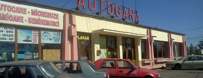Autogara Bacău is one of Бэкау.