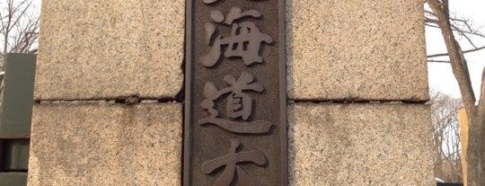 正門 is one of Lieux qui ont plu à 重田.