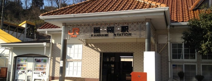 Kannami Station is one of 東海道本線.