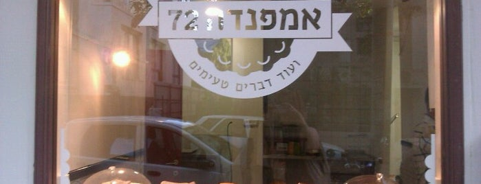 אמפנדה 72 is one of Where to eat at Levinski Market.
