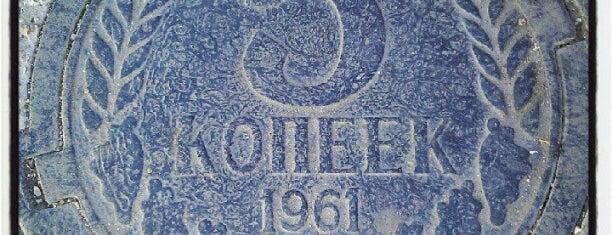 5 километр is one of Orte, die Yunus gefallen.