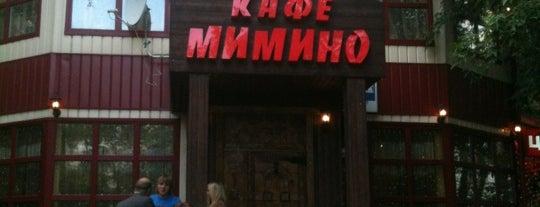 Мимино is one of Locais salvos de Дмитрий.