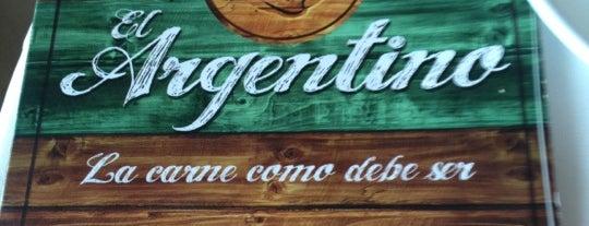 El Argentino is one of erykacea: сохраненные места.