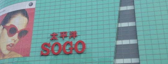 Pacific SOGO Department Store (Fuxing Store, Taipei) is one of Taipei City.. I don't believe it.