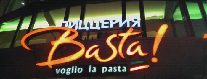Basta is one of Posti che sono piaciuti a Anastasia.