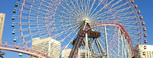 Yokohama Cosmo World is one of 横浜.