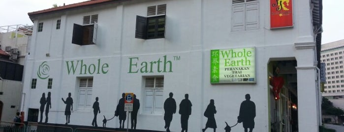 Whole Earth is one of Humane / Raw.