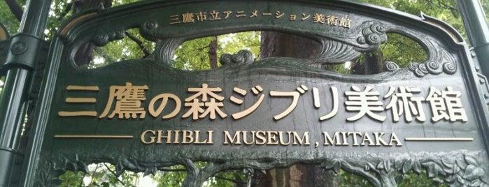 Ghibli Museum is one of Japan.