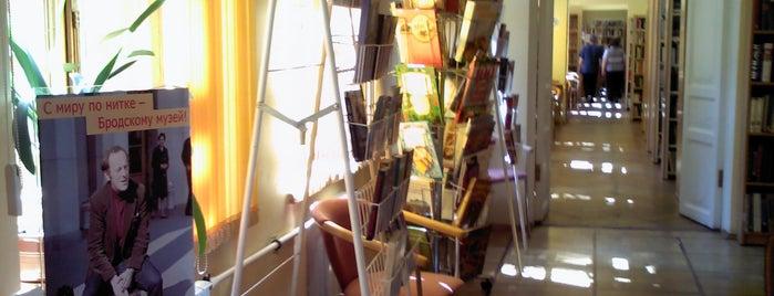 Центральная библиотека им. М.Ю. Лермонтова is one of коворкинги Петербурга.
