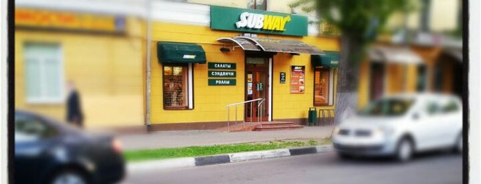 SUBWAY is one of Lieux qui ont plu à Alexander.