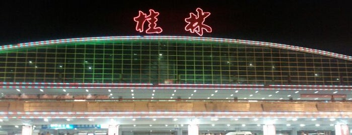 구이린 량장 국제공항 (KWL) is one of International Airport Lists (2).