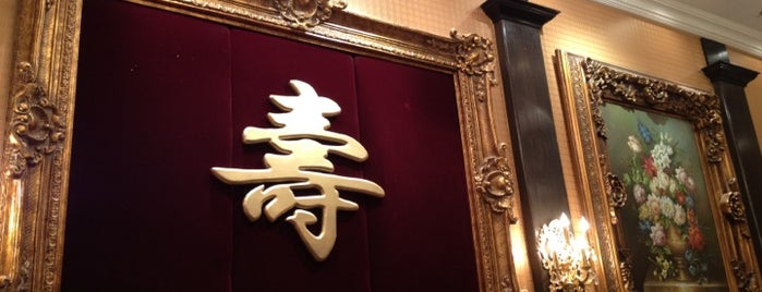 Casa-Imperial Fine Chinese Cuisine 名門金宴 is one of Lugares favoritos de Ashleigh.