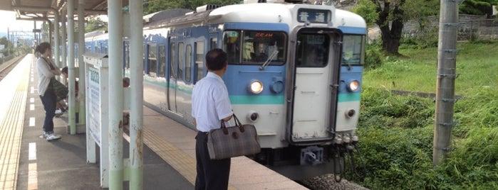 Fujino Station is one of JR 미나미간토지방역 (JR 南関東地方の駅).