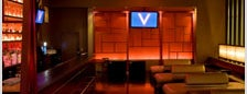V Bar Ultra Lounge is one of Las Vegas's Best Bars - 2013.