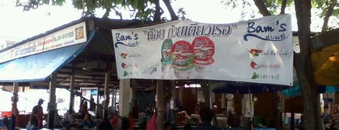 ต้อย ก๋วยเตี๋ยวเรือ วัดมะกอก is one of Bangkok.