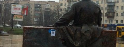 Голосіївський парк ім. Максима Рильського is one of 4sqDay Quest 2012.