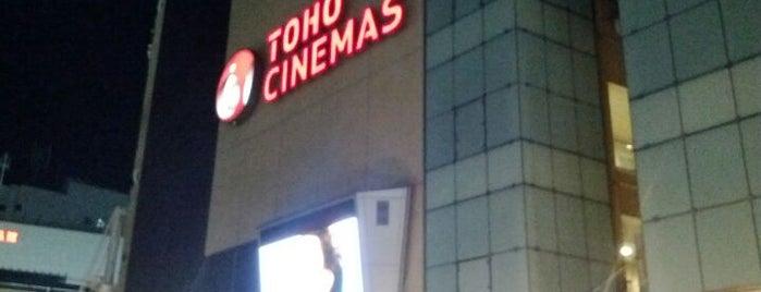TOHO Cinemas is one of Tracey : понравившиеся места.