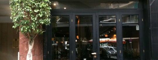 Arcadios is one of Restaurantes.