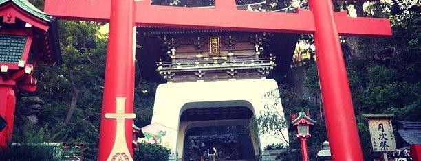 江島神社 is one of To Do: Kanagawa.