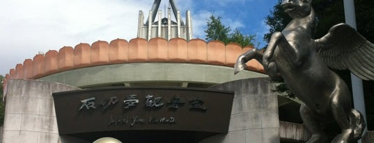 石切夢観音堂 is one of 関西マジキチポイント.
