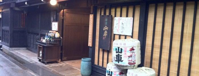 Harada Sake Brewery is one of takayama.
