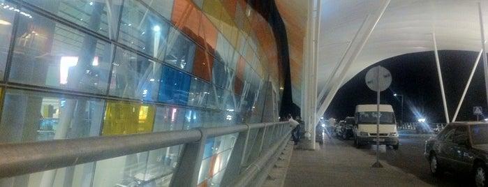 Zvartnots International Airport   Զվարթնոց Միջազգային Օդանավակայան (EVN) is one of Free WiFi Airports 2.
