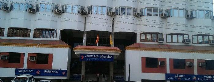Kediyoor Hotel is one of Lugares favoritos de Aditya.