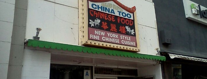 China Too is one of My Favorite Restuarants.