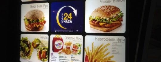 McDonald's is one of Anastasia 님이 좋아한 장소.
