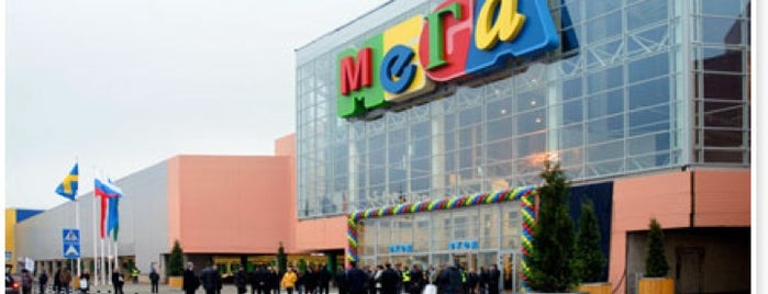 MEGA Mall is one of Posti che sono piaciuti a Galina.