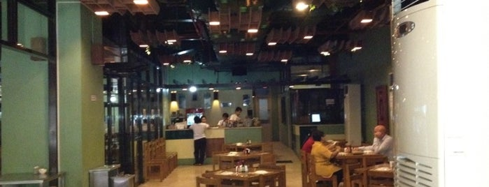 Trellis Restaurant is one of Makati City.