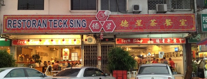 Restoran Teck Sing 德兴茶餐室 is one of JB.