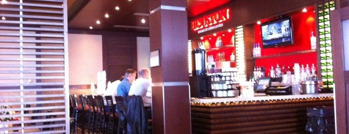 Houston Avenue Bar & Grill is one of barbee 님이 좋아한 장소.