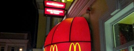 McDonald's is one of Orte, die Lubov gefallen.
