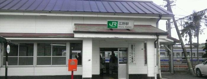 Hirono Station is one of JR 미나미토호쿠지방역 (JR 南東北地方の駅).