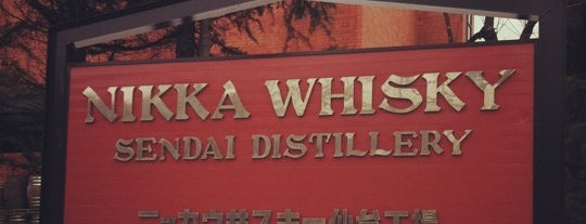Nikka Whisky Miyagikyo Distillery is one of Orte, die No gefallen.