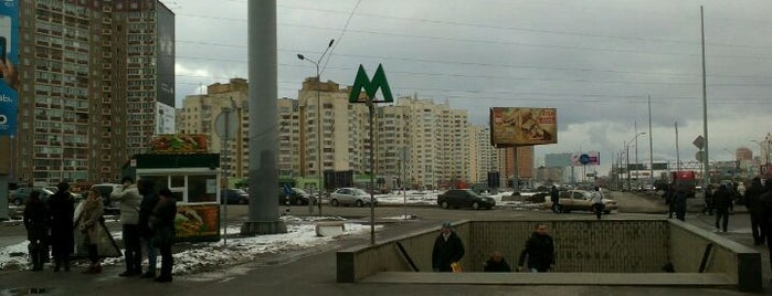 Зупинка «Станція метро «Харківська» is one of Lugares favoritos de Ilya.