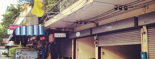 ABC Amazing Bangkok Cyclist is one of Bangkok.