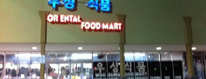 Woo Sung Food Mart is one of Orlando Eats.