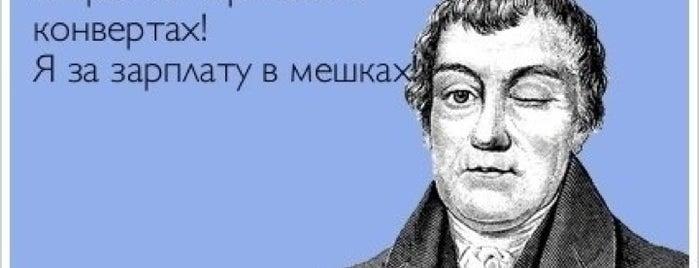 Эротическая Кровать И Страсть is one of สถานที่ที่ Eleonora🌺💗🎀 ถูกใจ.