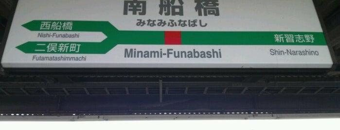 Minami-Funabashi Station is one of JR 키타칸토지방역 (JR 北関東地方の駅).