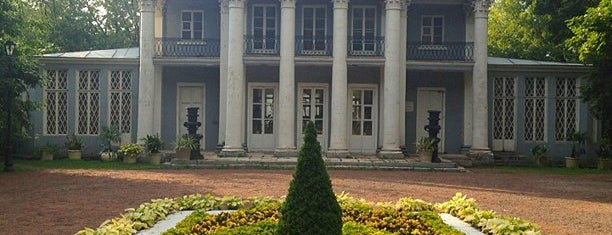 Neskuchny Garden is one of Парки / Погулять.