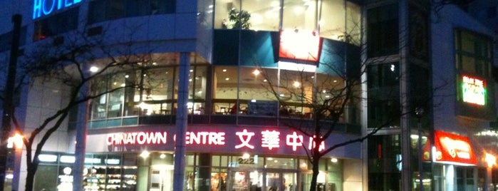 Chinatown Centre 文華中心 is one of Toronto, Canada.