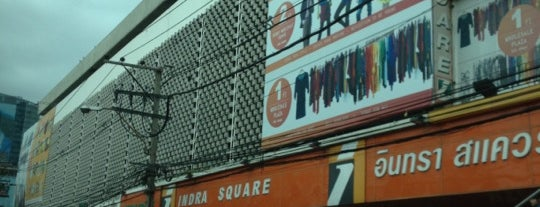 Indra Square is one of Shank 님이 좋아한 장소.