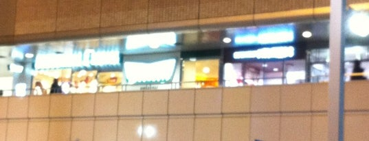JR Kita-Senju Station is one of Masahiro'nun Beğendiği Mekanlar.