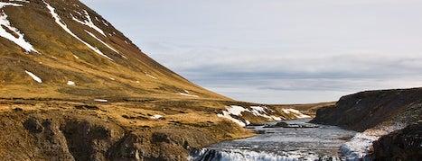 Þórufoss is one of Weekend in Iceland.